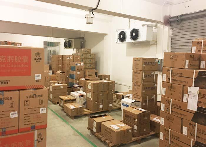 小型冷库:基于物联网的冷藏食品运输监控信息系统研究_no.581